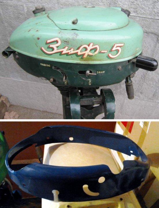 лодочные моторы зиф салют