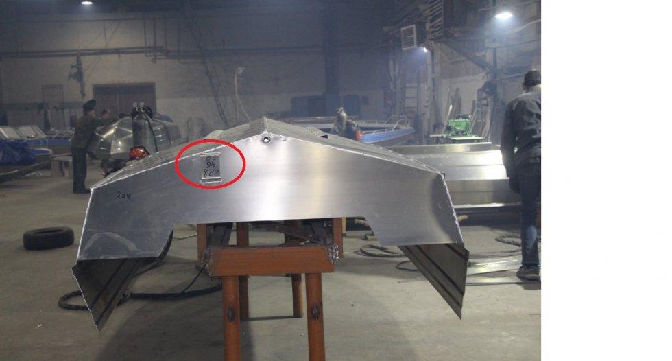 лодка орионбот 46 д фиш в ульяновске