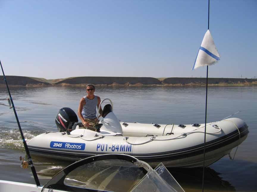 лодка класса риб альбатрос