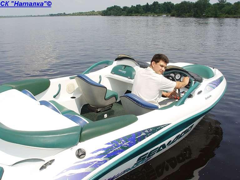 регистрация лодки в украине форум