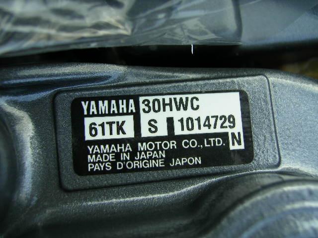 серийный номер лодочного мотора yamaha