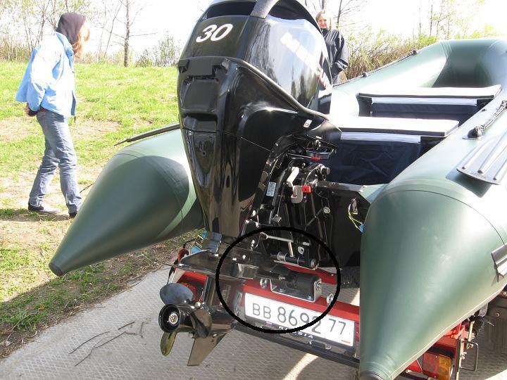 перевозка лодочного мотора на прицепе купить