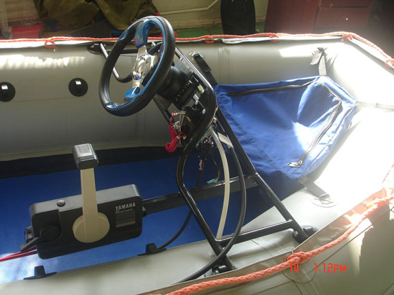 дистанционное управление лодкой фрегат
