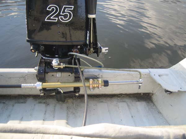 Куплю дистанционное управление на лодку казанка