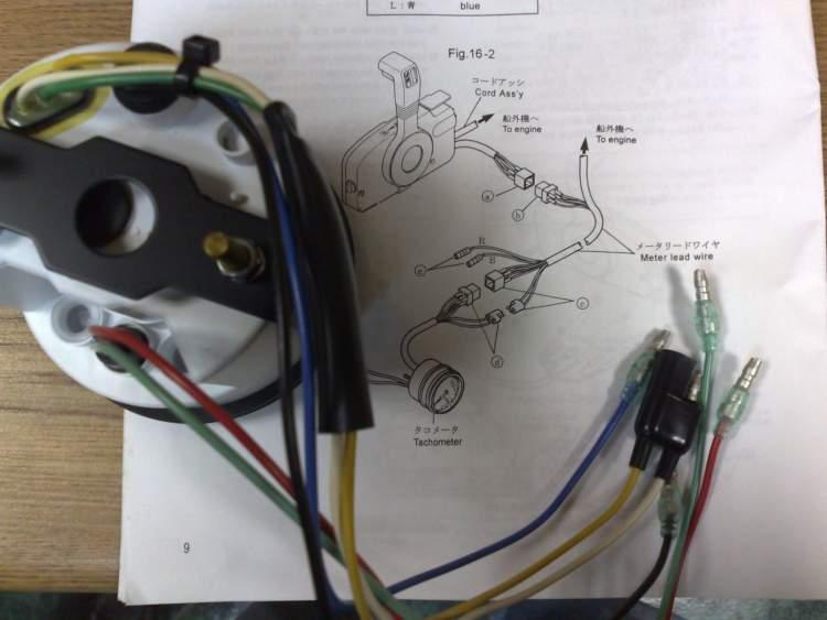 Подсоединение лодочного мотора ямаха