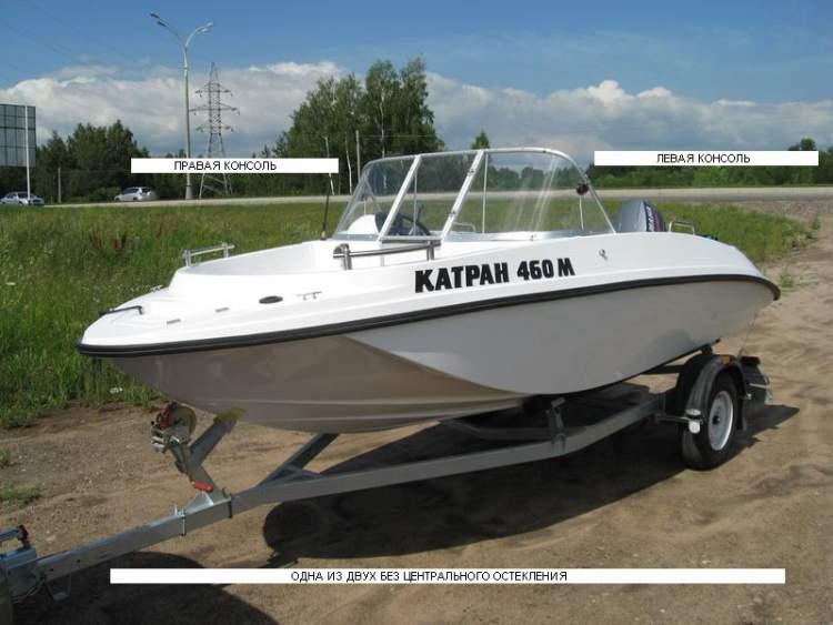 моторная лодка катран 460м цена