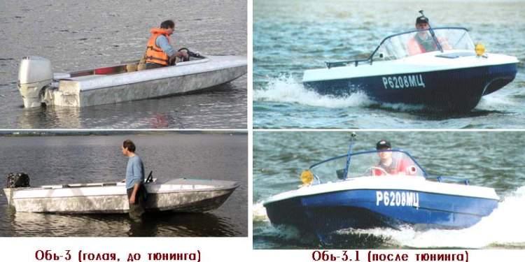 какие типы лодок есть