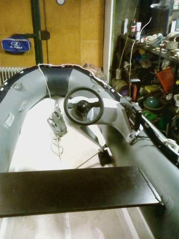 Кормовая дуга для лодки пвх