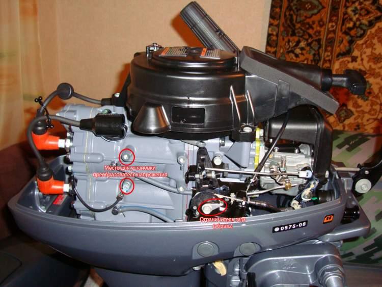 как переделать лодочный мотор ямаха 6 на ямаха 8