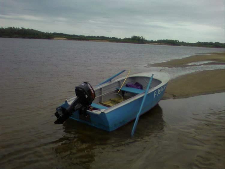 как обрезать лодку видео
