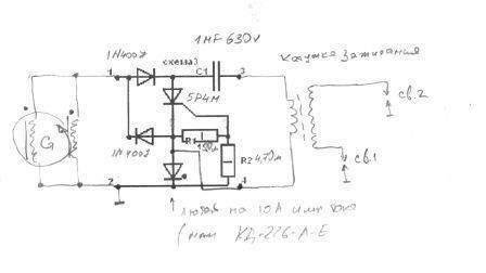 Электронное зажигание для лодочных моторов своими руками