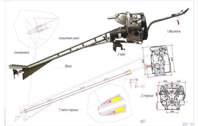 привод для лодочного мотора своими руками