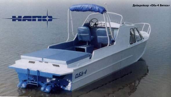 лодка обь с водометами