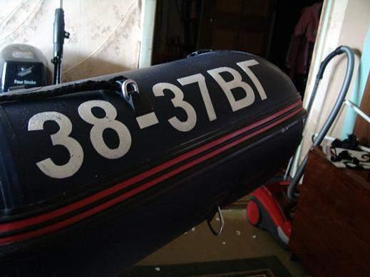 чем написать номер на борту лодки