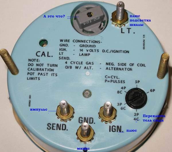 подключение тахометра к генератору схема