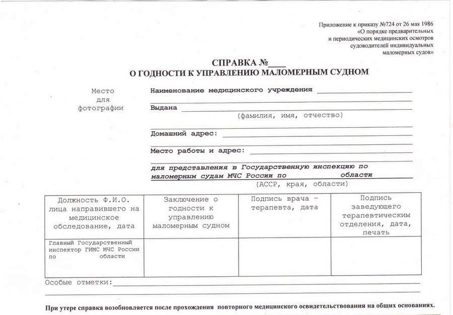 Сколько стоит купить диплом в красноярске