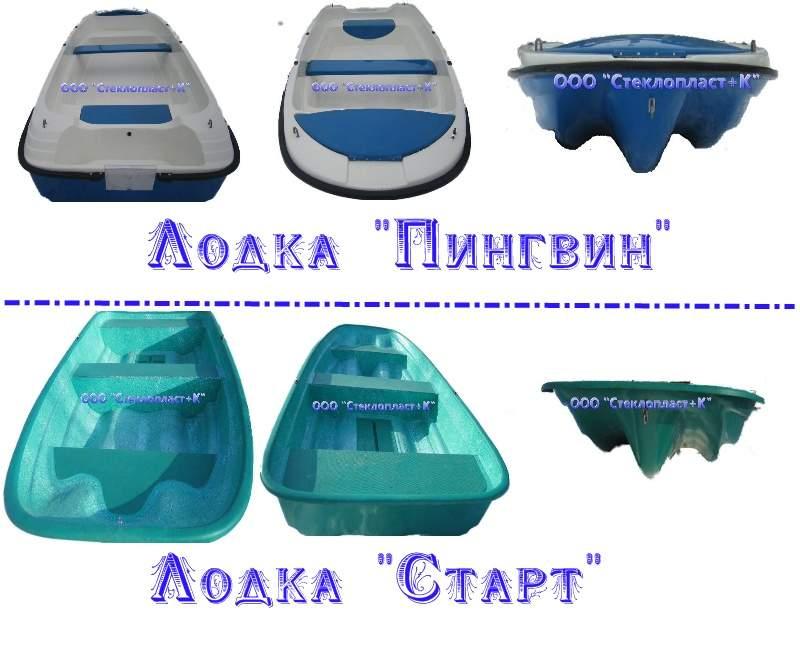 Лодочная 6 корпус 217