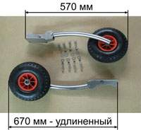 транцевые колеса для лодки пвх размер