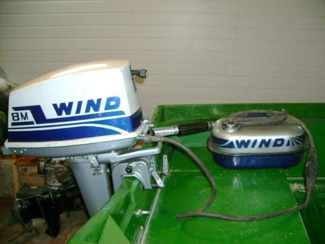 двигатель к лодке ветер