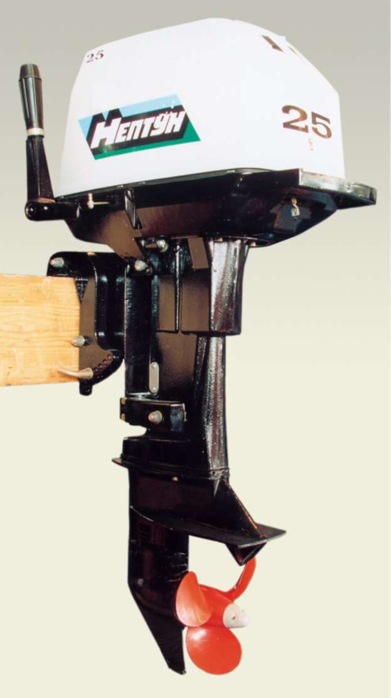 купить запчасти на лодочный мотор нептун 23 в красноярске цена