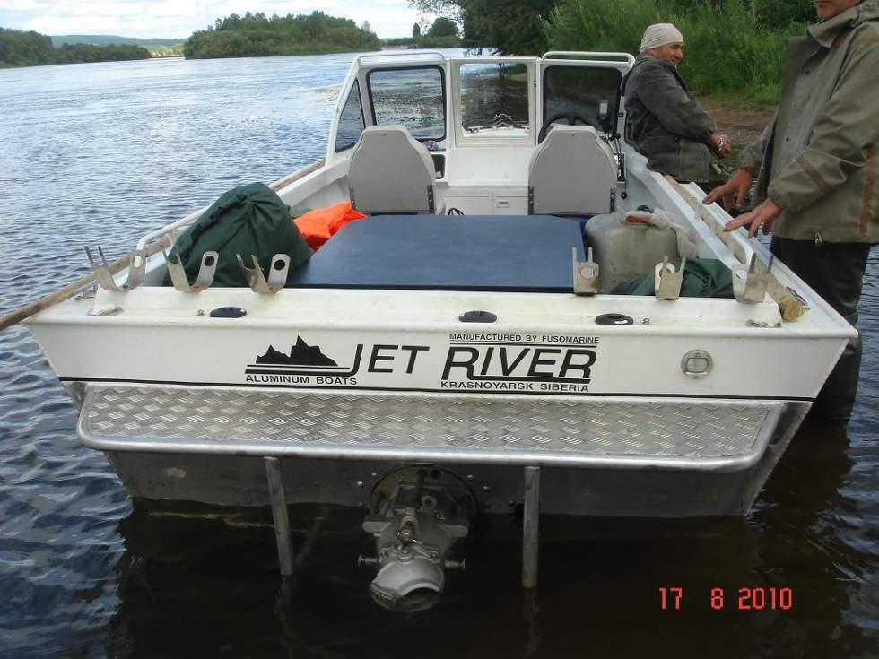 водомет для лодки из китая