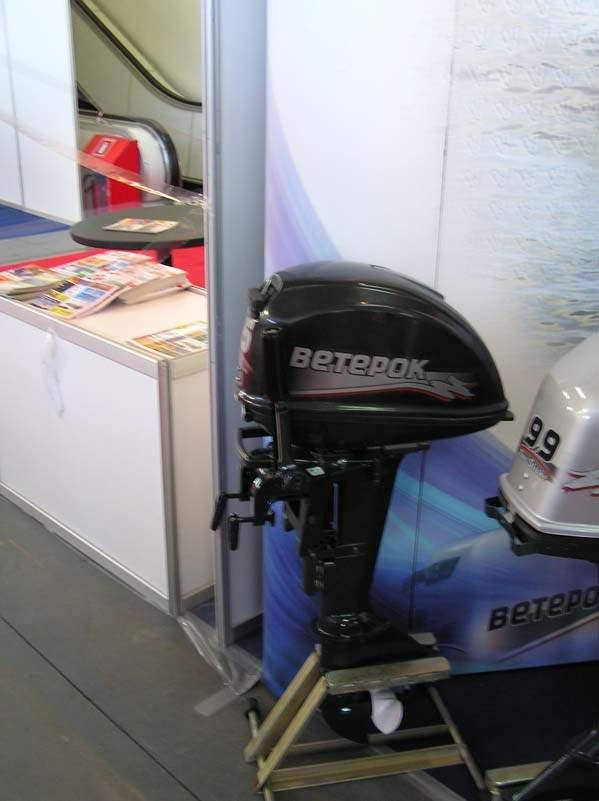 видео про лодочный мотор ветерок