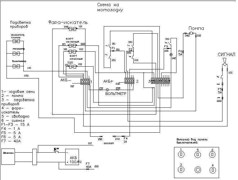 подключение электрики по лодочному мотору