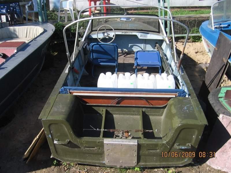 ширина транса для лодки