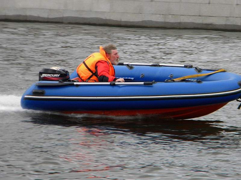 ооо бот лодки