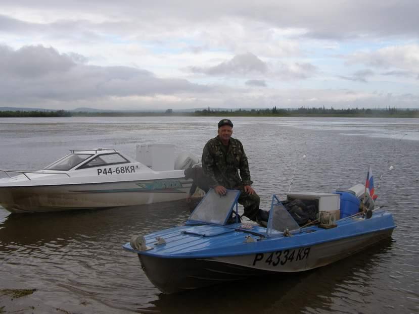 лодка на салазках