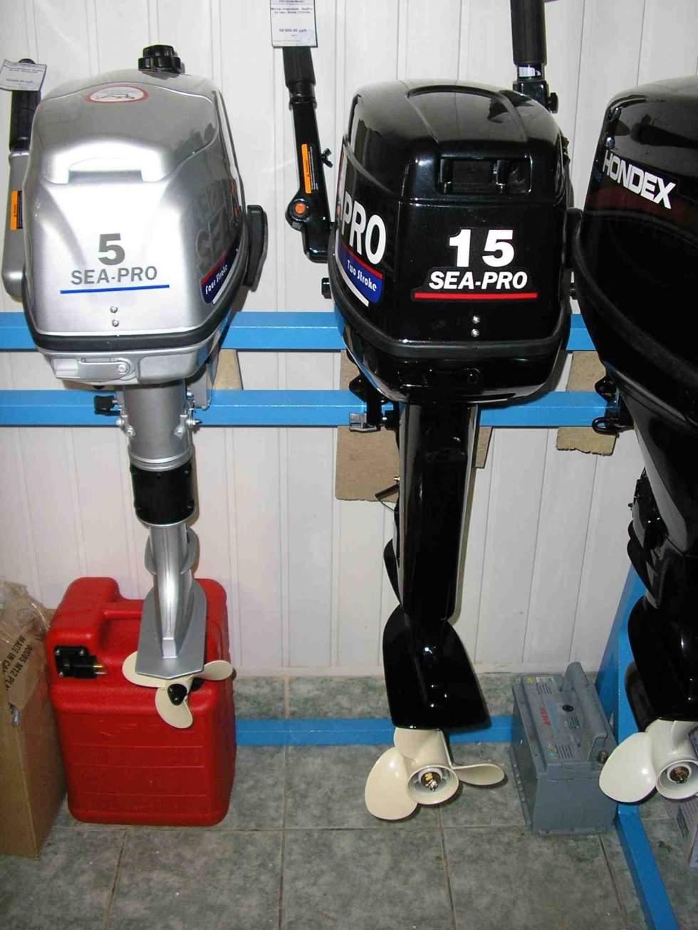 моторы для лодок sea pro 5