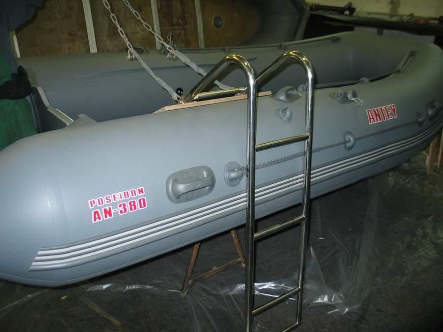 Лестница для пвх лодки своими руками 846