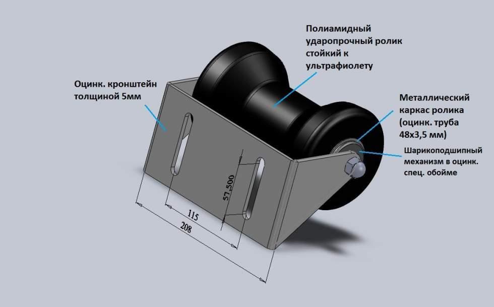 ролики для лодочных прицепов новосибирск