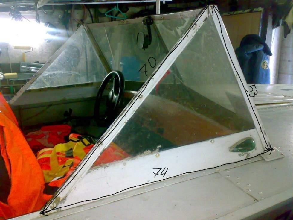 лобовое на лодку мкм