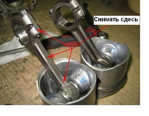 диаметр цилиндра ветерка 8