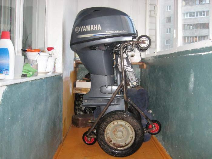Тележка для перевозки yamaha f40fedl -- Форум водномоторников. ID13