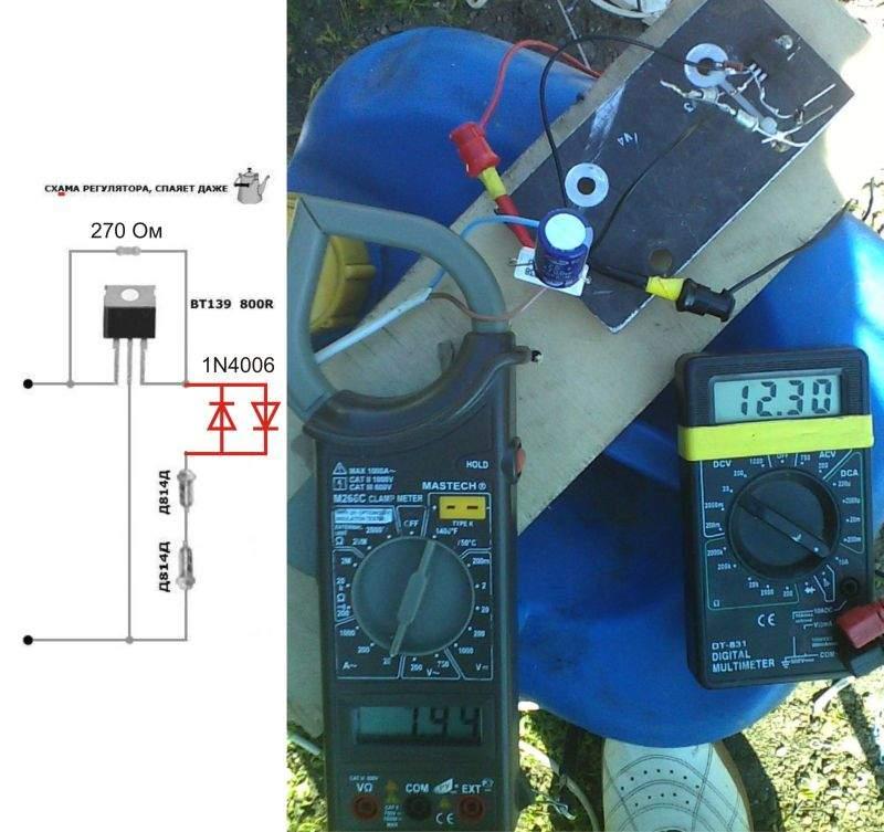 Стабилизатор напряжения для лодочного мотора ветерок
