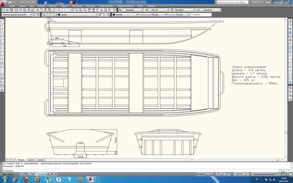 чертеж лодки из фанеры джонбот