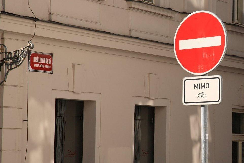 незаконные таблички под знаком 3 27