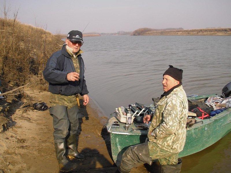 рыболов просмотр форума