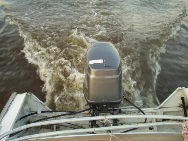 лодки прогресс 4 какая длина